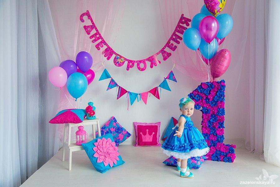 Как оформить день рождения ребенка 1 год девочке
