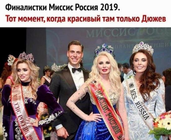 Минутка юмора))