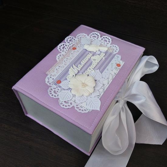 Шкатулка Мамины сокровища ( коробочки