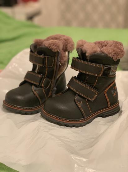 Продам зимние ботинки «Сказка»