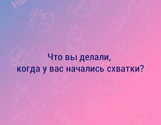 Рассказывайте 😹😹