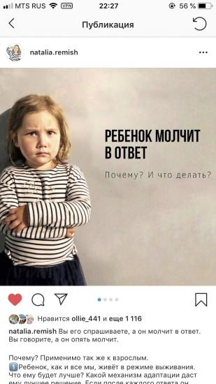 https://www.instagram.com/p/B0JcrsoiYa4/?igshid=y5r7yt1wt2o1