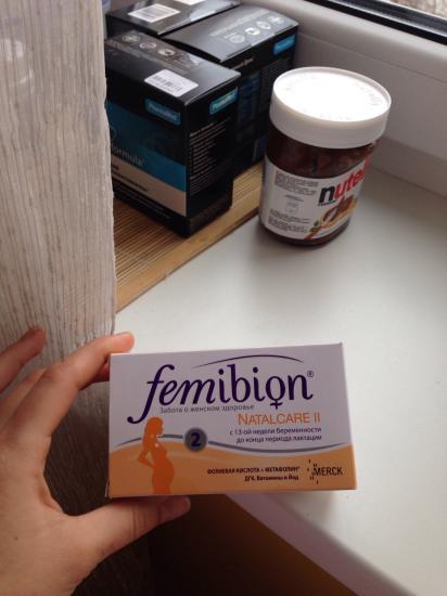 Девчули, вот купила Фемибион...