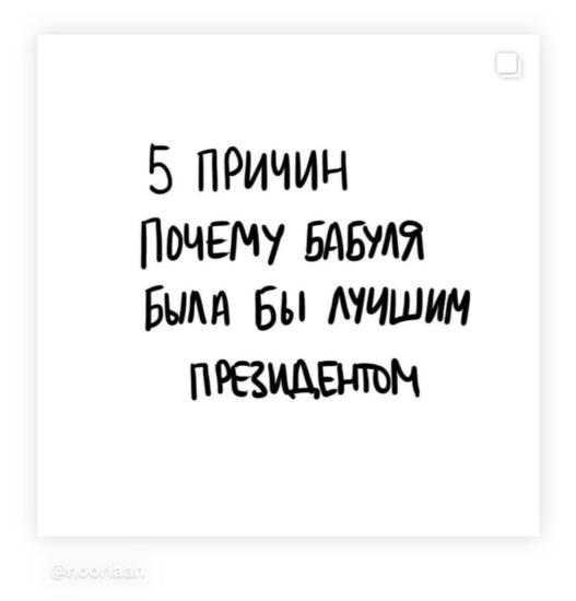 это очаровательно🥺 люблю ажек)