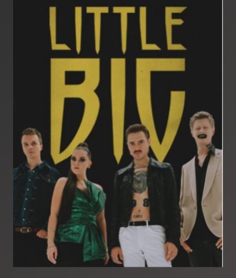На Little Big идёт кто нибудь?