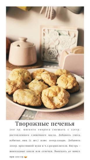 Переписки с мужем бесценны)