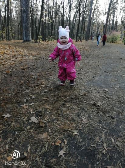 """""""мишка косолапый по лесу идёт,"""