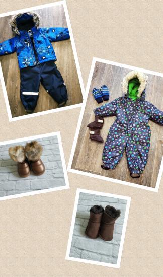 Зимняя одежда и обувь.готовь ее