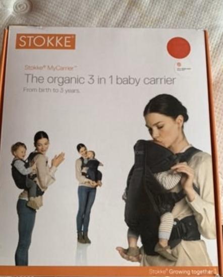 Кто пользовался рюкзаком Stokke