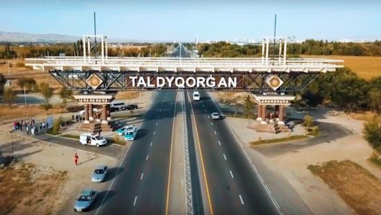 Мы переезжаем в Талдыкорган, в