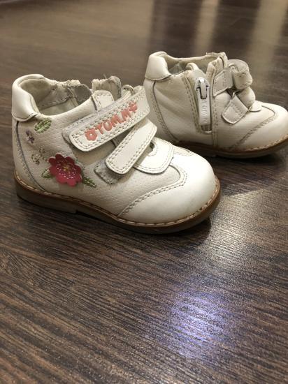 Осенние ботиночки 300₽. Размер