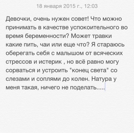 Хэлп!)