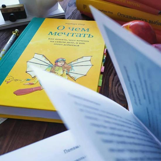Книги для клиентов психолога Автор: