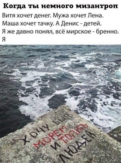 В свете последних событий)))