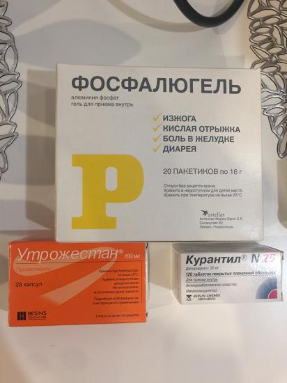 Фосфалюгель -18 шт  срок до 05/20-