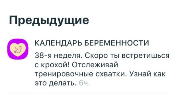 А КАК СКОРО?! 😂😂😂