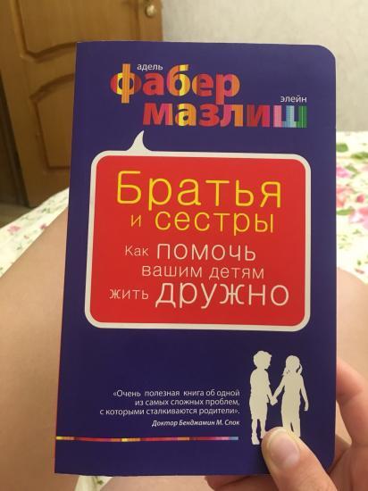 Книга удивительная, добрая, полезная❤️