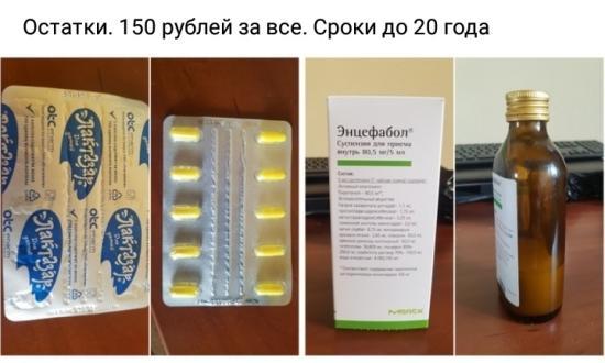 100 рублей  Сроки в норме 😊