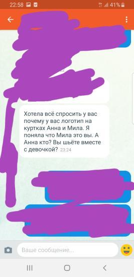 Девочки, мне тут вопрос задали)))