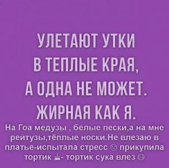 плакать или радАвацЦца???😂когда
