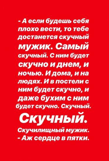Страшная сказка на ночь))) я не