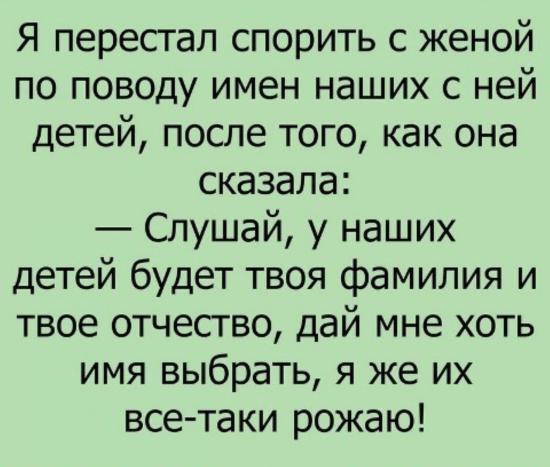 Основы дипломатии;)