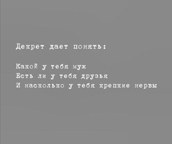 It's true)