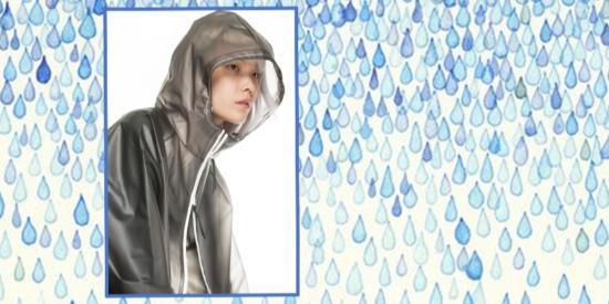 Если дождь не предотвратить, то