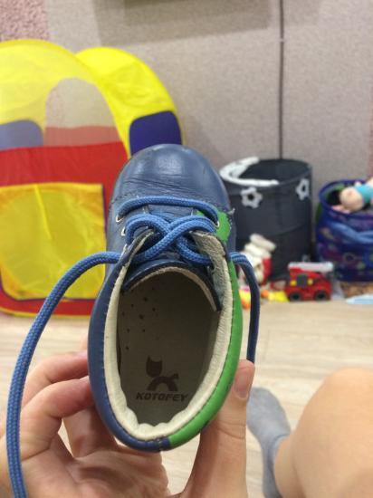 Ботиночки для мальчика . Котофей!