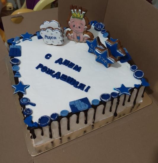 Первый тортик Мирона 🎂☺️
