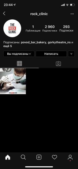 Стоматология доктор бро переименовались🤦🏻♀️