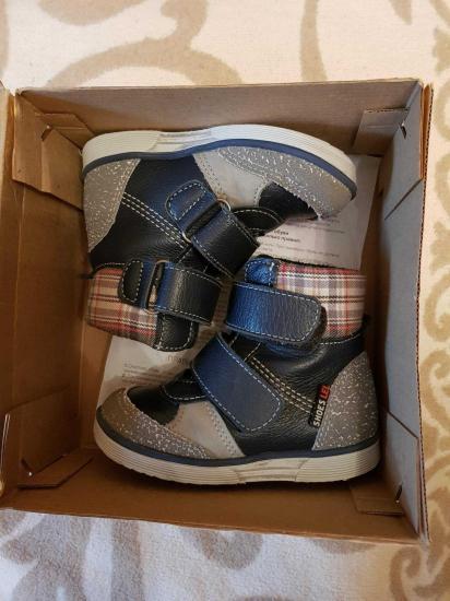 Демисезонные ботиночки Лель