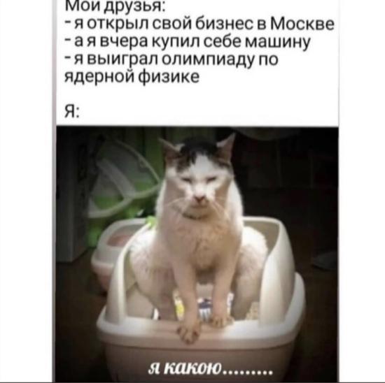 Так точно, что прямо больно))