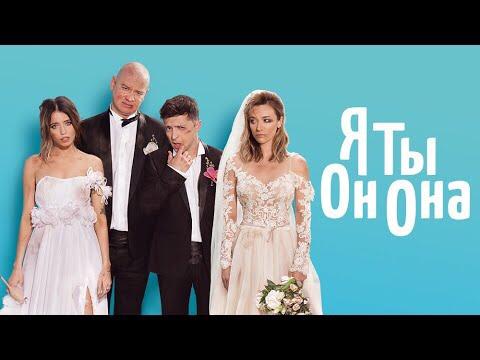 Очень добротная украинская комедия.