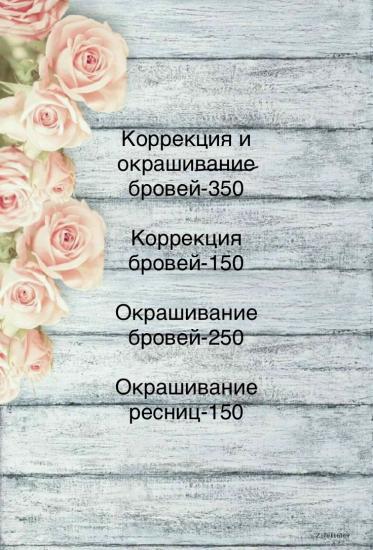 Девочки приглашаю ❤️