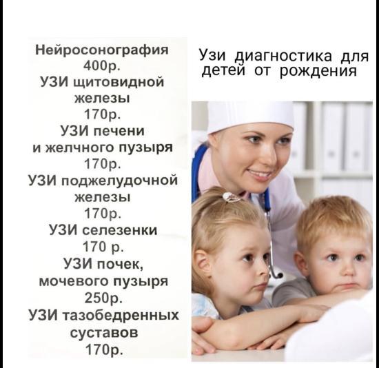 Девочки, хороший врач, все объяснила,