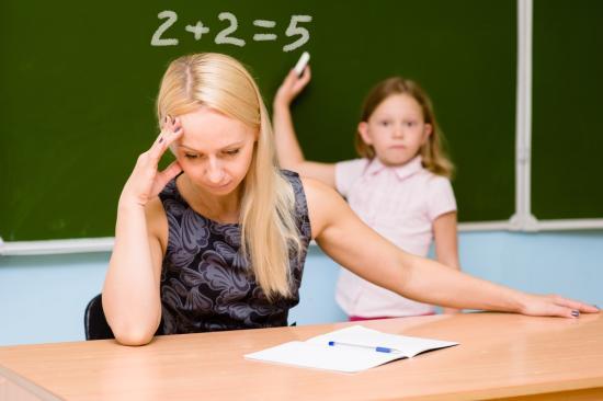 Есть  среди мам учителя, которые