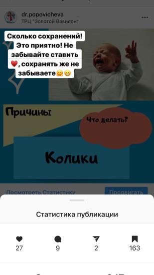 @dr.popovicheva  Подписывайтесь,задавайте