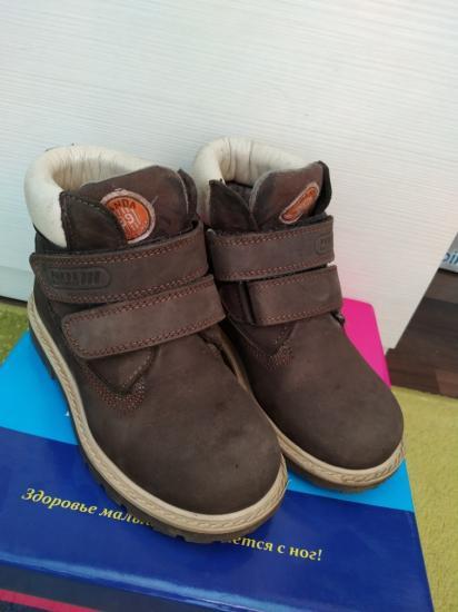 Ботинки осенние. Размер 27 Цена