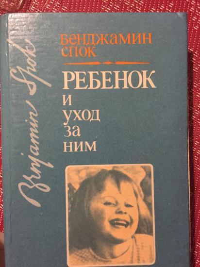 Шикарная книга ))