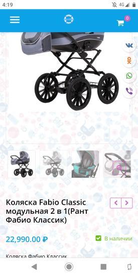 У кого классика с поворотными колесами