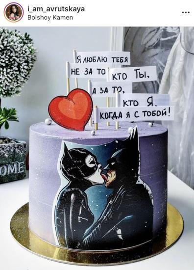 Ой, смотрите какой тортик прикольный.