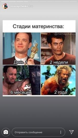 У Нины Зайченко тонкий юмор