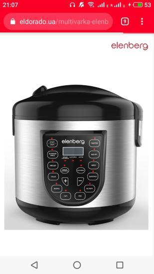 Мультиварка ELENBERG MC 5013 B