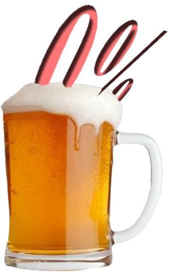 Правда,что от безалкогольного пива
