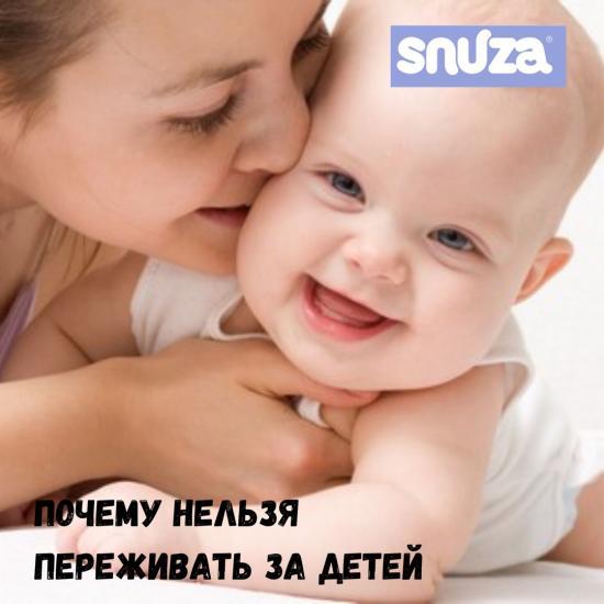 ❔Почему нельзя переживать за детей ⠀ ☝️Своими
