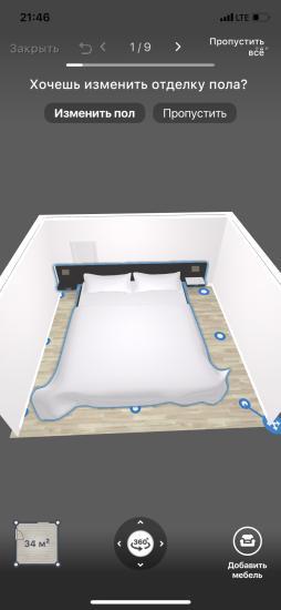 пожалуйста такого размера кровать