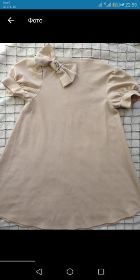 Платье мама доча 46-48р, 3-6л.
