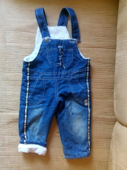 Утеплённый меховушкой джинсовый