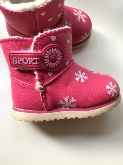 Шикарные зимние ботиночки!!! Состояние